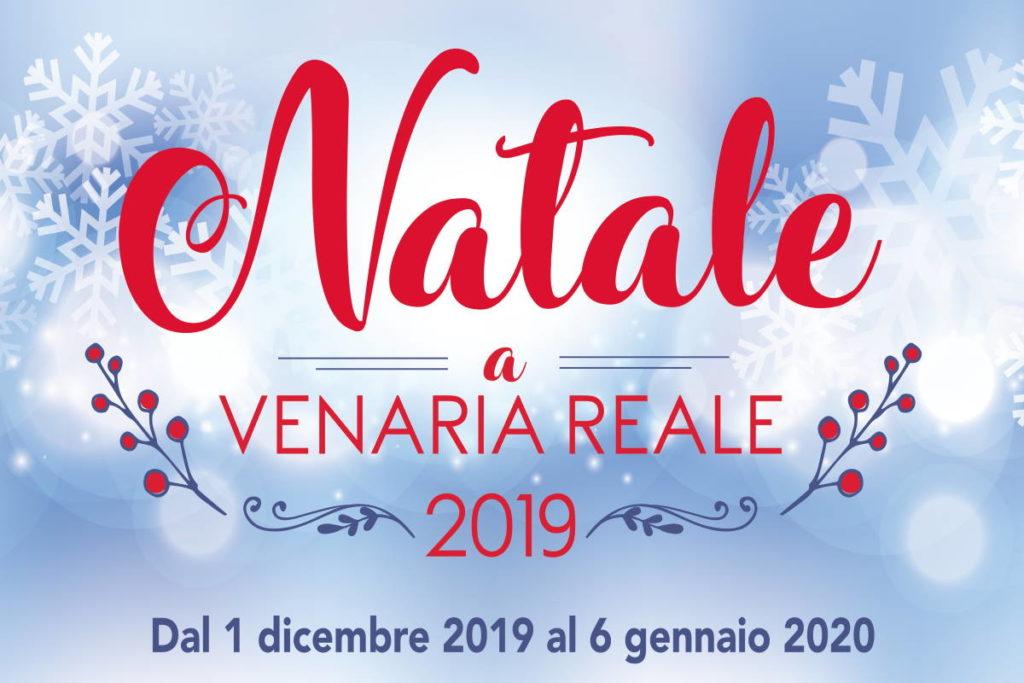 Natale a Venaria