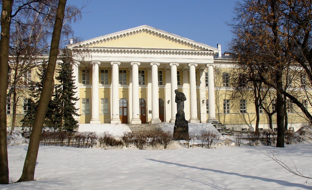 Ospedale dove è nato Dostoevskij